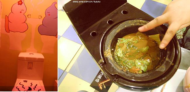 坐马桶享美食,北京便便餐厅toilet