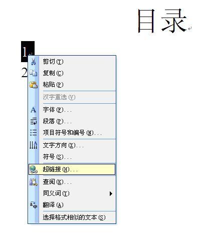 """""""CHM制作精灵""""制作CHM(集) - gb.qin - qb.qin"""