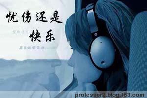 红河最新的音乐日记 - 悠悠红河 - 欢迎光临悠悠红河的音乐博客