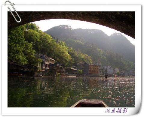 原摄凤凰古城(一)漫游沱江 - 沉鱼 - 沉鱼雅居