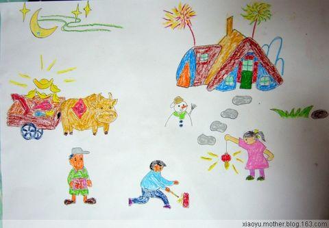 小宇的《年诗配年画》上面写了一幅春联,是小学二年级语文图片