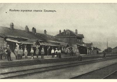 齐齐哈尔火车站地图_全国各次列车沿途经过火车站18011802北京