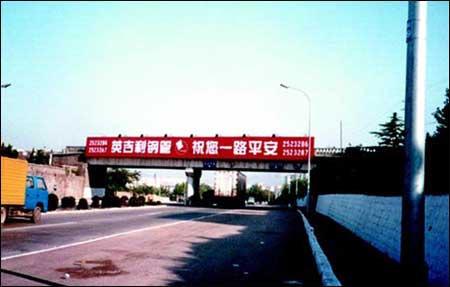 中国十大死亡公路(转) - 路人@行者 - 路人@行者