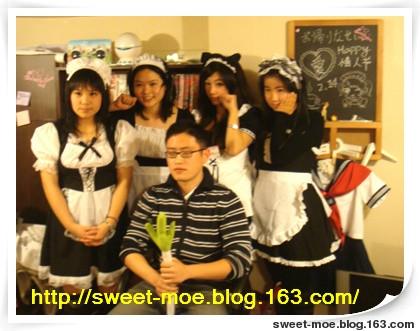 精彩情人节 - sweet-moe 女仆咖啡吧 - sweet-moe的博客