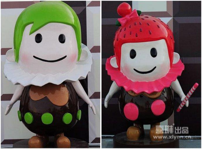 浪漫甜蜜的巧克力之旅 - 喜琳 - 喜琳——传递爱与幸福的使者