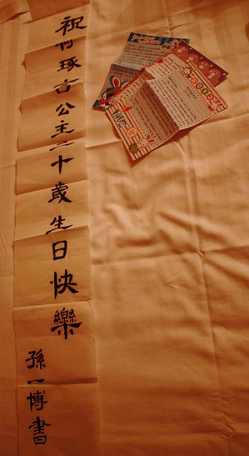 《倚天屠龙记》小昭获加戏讠讠动脑筋,艰苦条件下却意外惊喜多多! - 冰豆 - 向六的空间