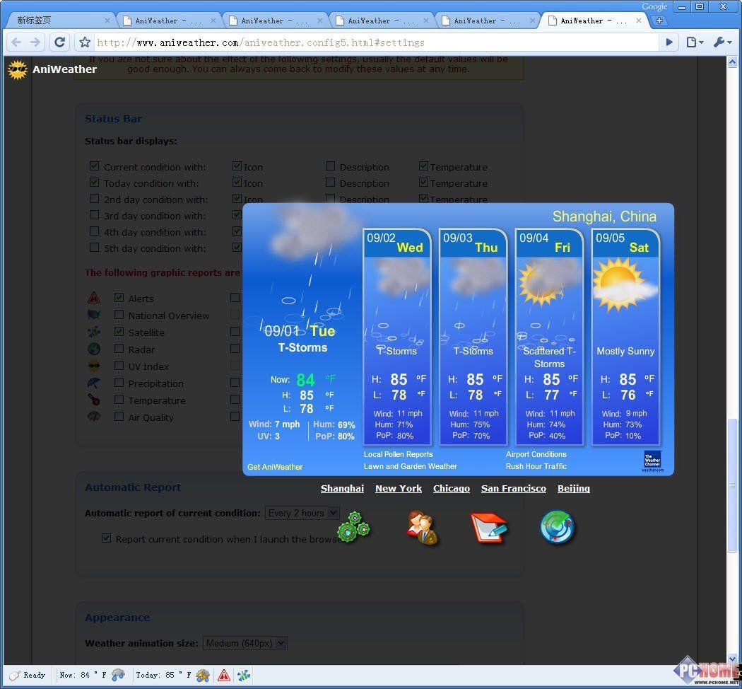 动画天气预报界面