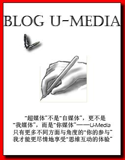 拥抱自然——写给一个停博的朋友 - amnews007 - 阿魔的超媒体观察