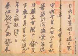 王羲之:中国最早破坏自然遗产的人! - 中华遗产 - 《中华遗产》