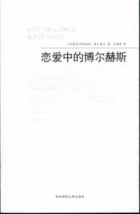 曼古埃尔镜中奇遇记 - 张闳 - 张闳博客