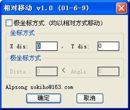 欢迎使用SPTOOLS for AUTOCAD - sokiho - 闻新而动