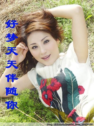 桃红柳绿 巾帼不让须眉 - 喜鹊飞飞 - 喜鹊飞飞的小窝