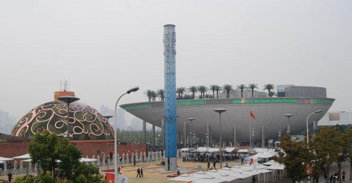 上海世博会印象 - 马跃成 - 马跃成的博客