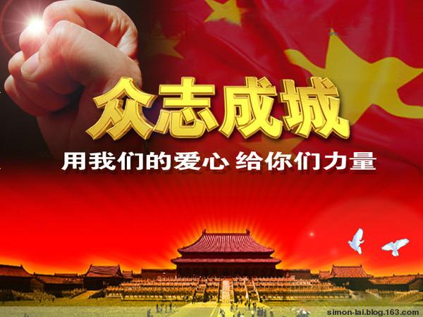 我们都是中国人 - 笑因宽容 - 笑因宽容的博客