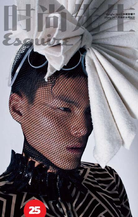 【中国梦】傅正刚、林嘉澍、张诗浩、姬十三的青年梦想 - 《时尚先生》 - hiesquire 的博客