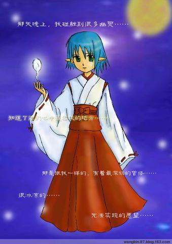 愿望 - 禅提子 - 彬之麒麟
