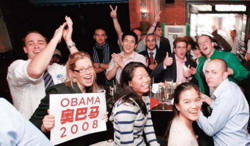 """在华美国选民的大选日--""""我们的希望终于成真了"""" - 外滩画报 - 外滩画报 的博客"""
