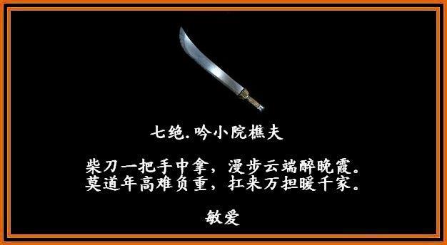 月31日发表在红袖添香文学网站诗风词韵栏目,B级10分:-诗一首