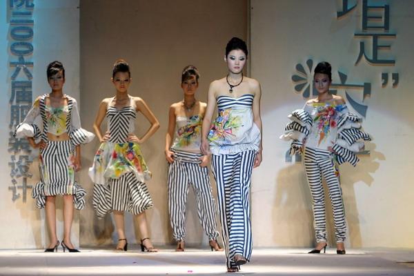 广西艺术学院服装设计毕业作品展示