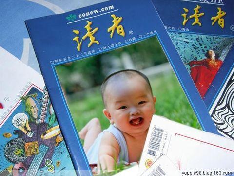 2009新闻人物余泊阳 - 老余 - 老余