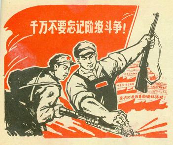 六、七十年代宣传画 - h_x_y_123456 - h_x_y_123456的博客