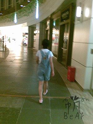 2008年12月5日 - 番薯.女未 - FaN. 薯 田