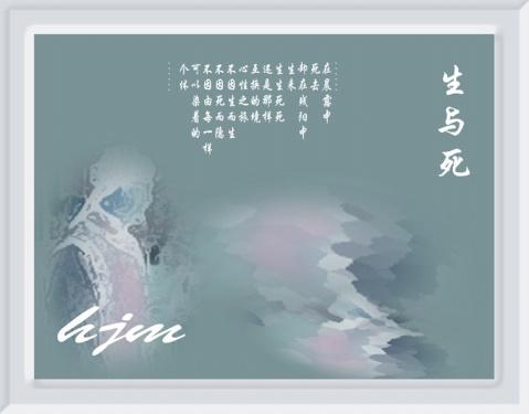 [原]  生死之旅 - 黄靖媚 - hjm .