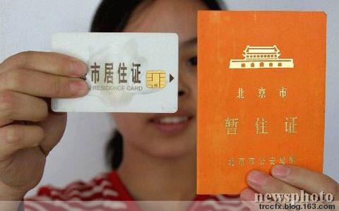 北京到底能给我什么? - 睿睿 - 和你聊聊天。。。