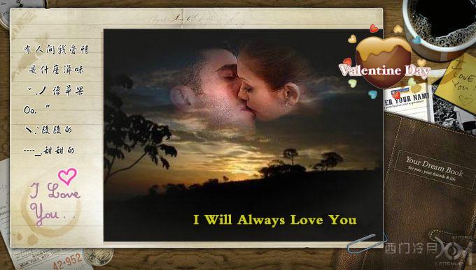 【异域经典】I Will Always Love You  To 雪儿 - 西门冷月 -                  .