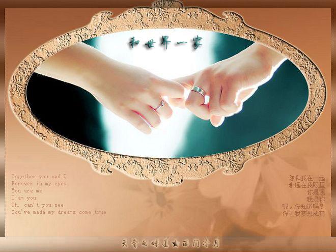 【天堂音韵】醇厚迷人的男声_和世界一家(招行广告主题曲) - 西门冷月 -                  .