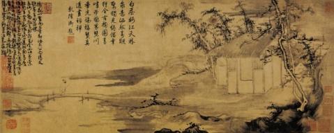居楚漫记】七绝 庄子惠子鱼 - 破故纸  - Fructus Psoraleae