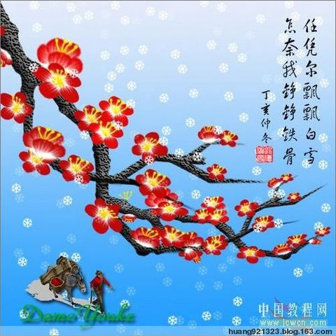 红梅赞 - 语雨 - huang921323的博客