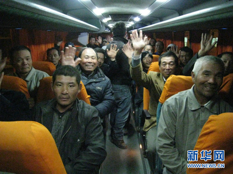 xinhua: 国人逃离libya的经历 - 银河 - 银河@生存主义唱诗班