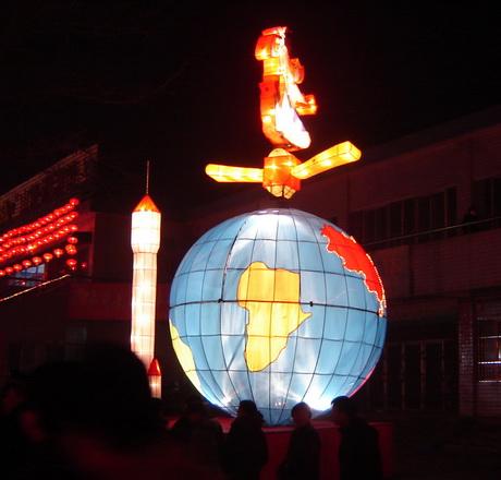 [原创]淄博花灯 - 古川 - 古川的博客