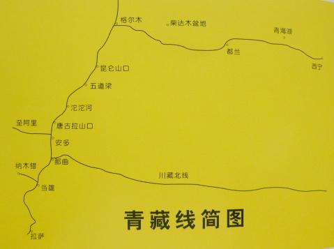 在西游漫记(六、千里画卷【续】 沱沱河—唐古拉山—错那湖—那曲—拉萨) - Linda  Tong - 青山绿水伴夕阳 春葩秋叶读沧桑