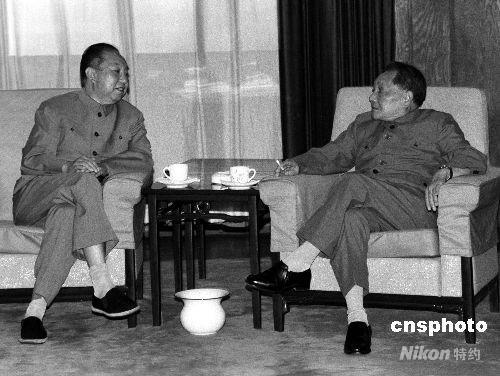 华国锋在京病逝 曾任党和国家重要领导职务 - 陈本余 - 沈阳游客    诗词