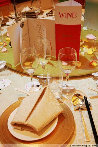 创刊酒会餐单和酒单 - lancat - WINE LIFE微 醺 之 恋
