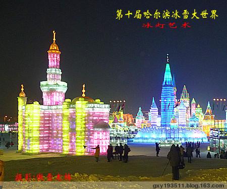 第十届哈尔滨 冰雪大世界 部分冰灯作品  - 傲雪寒梅 - .