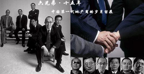 什么是当今中国第一难?比离婚还难!(图) - 李光斗 - 李光斗的博客
