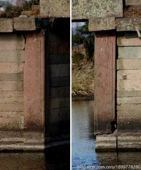 竹山桥(桥联)