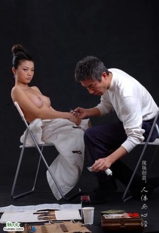 人体绘画艺术创作全过程 - wdg563301156 - 求索