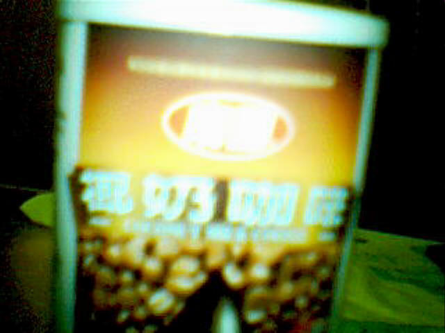 情爱生活 之 香艳咖啡 - 子水 - 子水的情爱生活