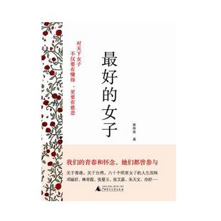 转贴:北青报的书评 - 黄佟佟 - 佟里个佟