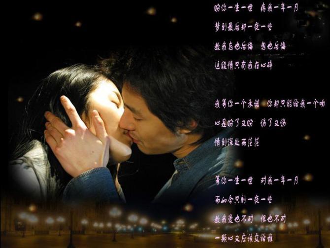 痛彻心扉的伤感歌曲100首【影视音乐辑】 - 雁月菊蚕 - 流泪的风......