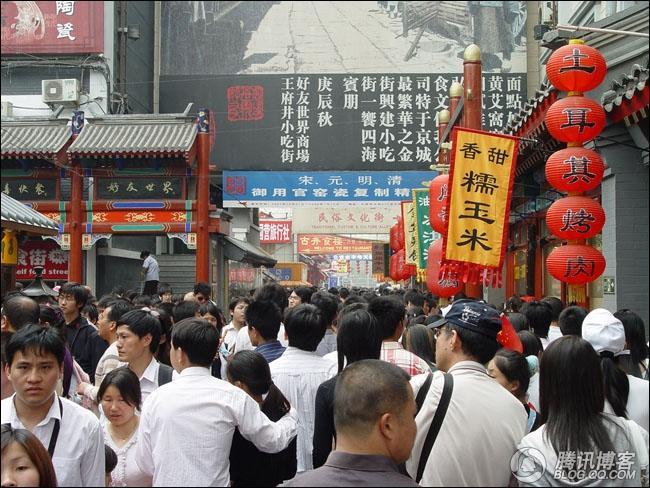 实拍五一节的北京王府井 - aaqq-1232 - 宝君2009