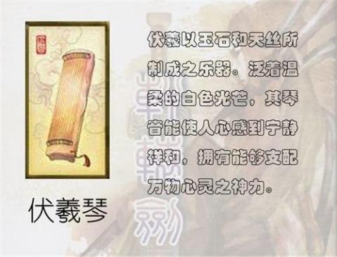 古代十大神器 - 月儿弯弯 - wang.zhou.803 的博客