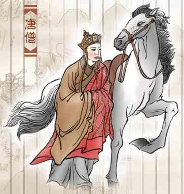 西游记  - stao0055 - 冷荫清茗无心语