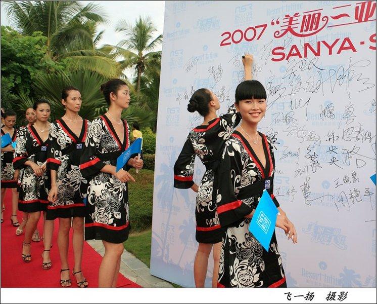揭秘中国美女模特内心轨迹