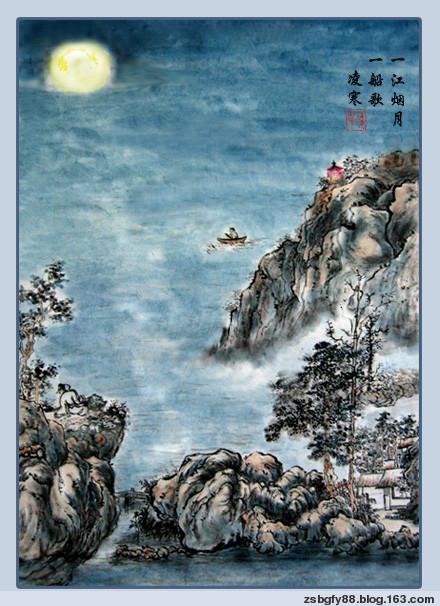 七律 中秋夜游(题画诗) - 紫冰兰 - 莲心苑.紫冰兰