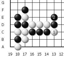 第三节      白14冲的错着 - 雪崩型树 - 休闲围棋